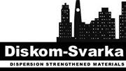Логотип ООО Диском - Сварка - электроды контактной сварки ДУКМ